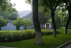 Běihǎi Park