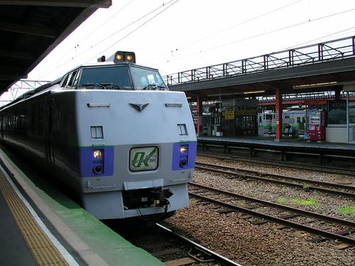 OHOKUTSU2號