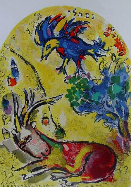 Marc Chagall, Litho's glas-in-lood synagoge Hadassah Ein ... Chagall Glas In Lood