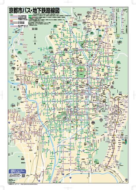 京都市営バス&地下鉄路線図 | Flickr - Photo Sharing!