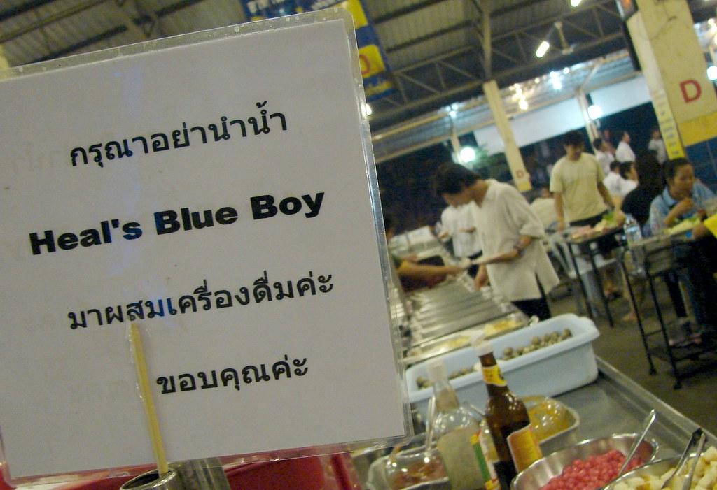 Heals Blue Boy? Really...