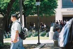 Iraq War Memorial at UTSA