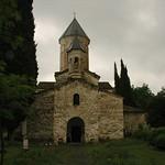 Ikalto Akademy - Kakheti, Georgia
