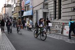 Kyoto Biking