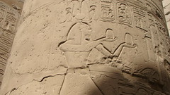 Luxor Egypt ~ Detail