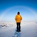 Ice Rainbow NWT by davebrosha