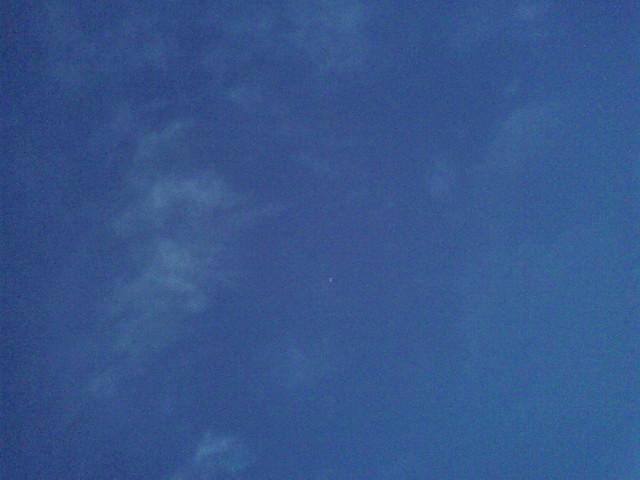 Iss Backyard Viewing : International Space Station  the International Space Statio