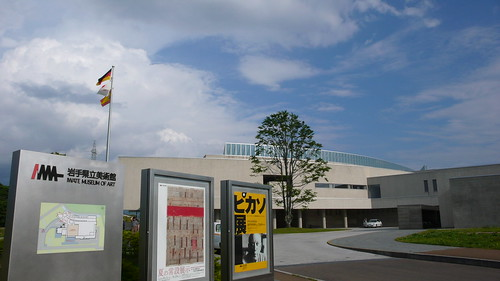 """Iwate Museum of Art - """"Picasso"""""""