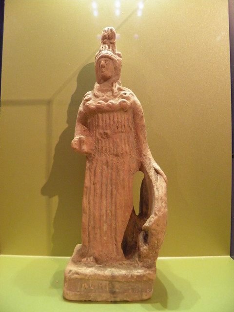 Athena, Emona