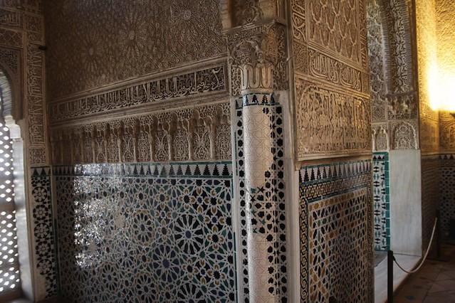 Alhambra de grenade d cor mural stuc et faience for Alhambra decoration