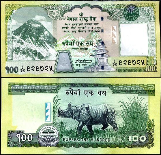 100 Rupií Nepál 2008, P65