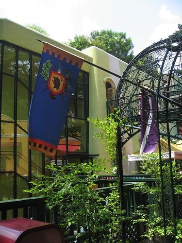 三鹰吉卜力美术馆