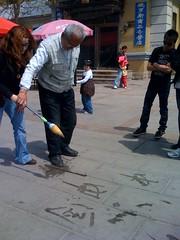 road, street artist, street, pedestrian,