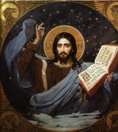 Христос Вседержитель - Christus Pantokrator