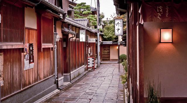 Ishibei-koji (石塀小路)