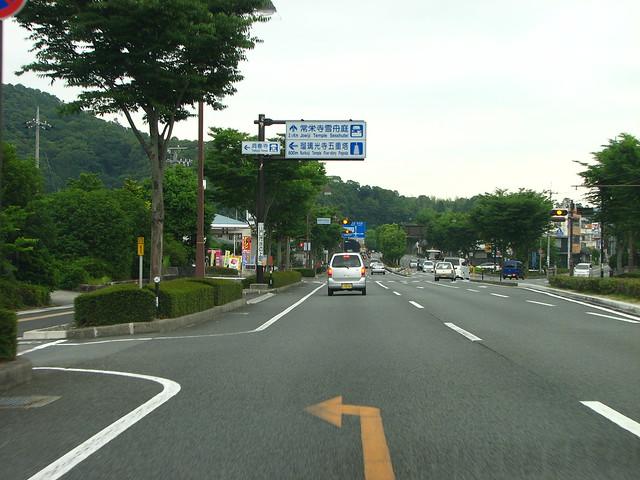 Header of Yamaguchi