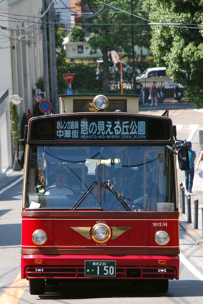 Red bus : あかいくつ