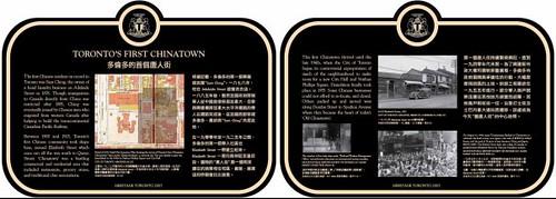 Photo of Sam Ching black plaque