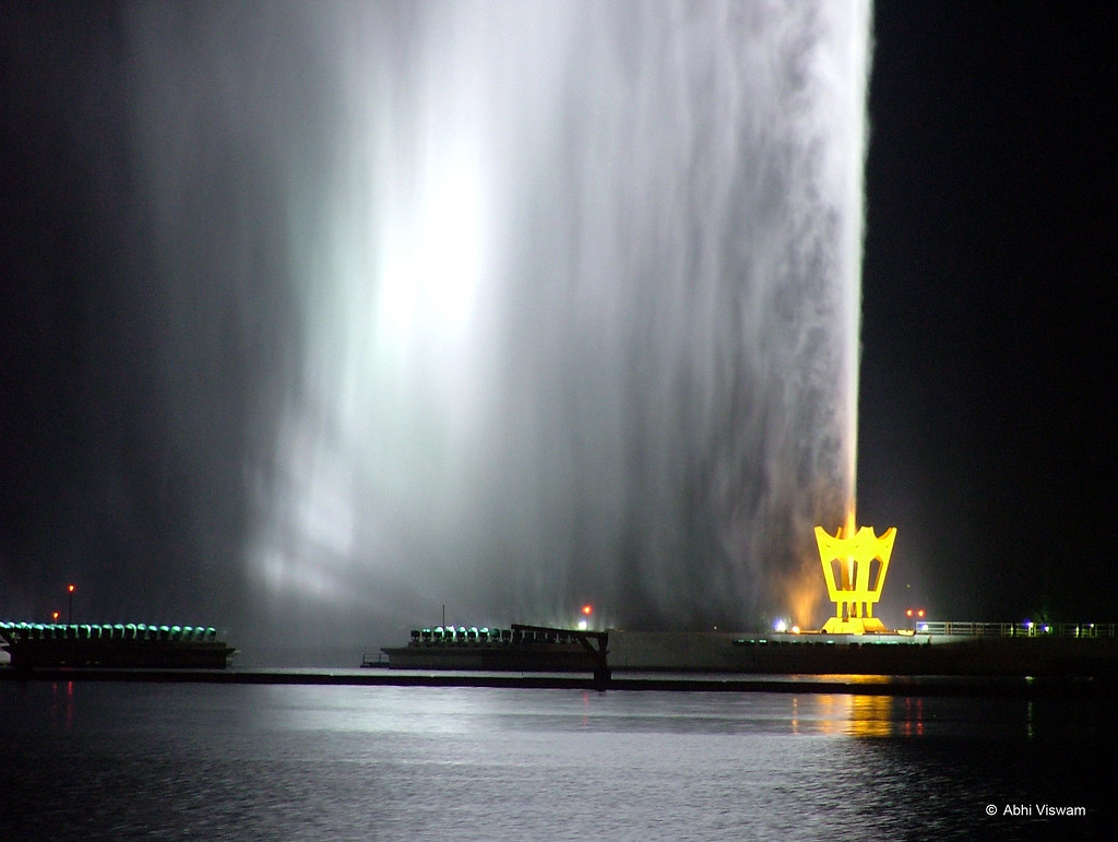 Worlds Tallest Fountain