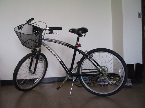 Huffy bicycle    $50