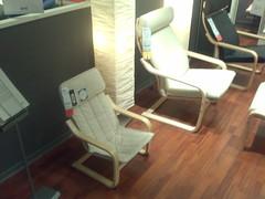 po ng f r kinder oder danke ikea pottblog. Black Bedroom Furniture Sets. Home Design Ideas