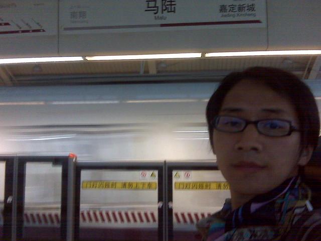 到达上海市嘉定区马陆地铁站