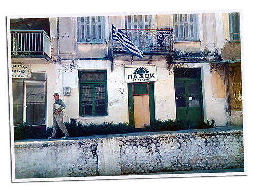 greece 1989 peloponnese egio pasok temeni valimitika