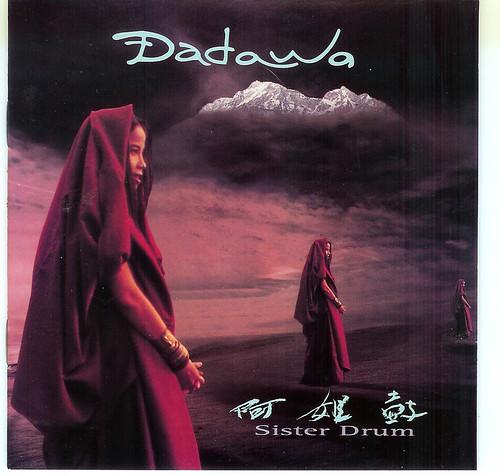 dadawa_sister_drum_01