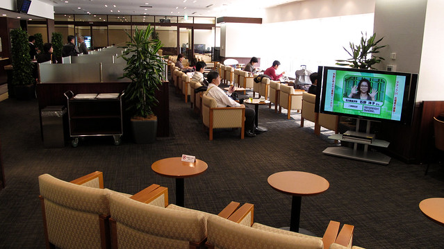 HANEDA airport lounge - South.