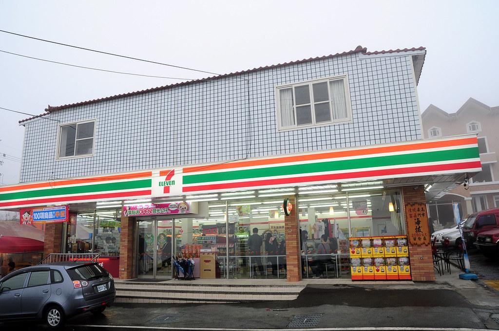 2010.11.04 清境