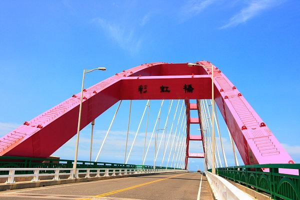 4K26竹圍漁港彩虹橋