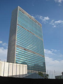 The United Nations Building on June 24th. My father's memorial service was in a U.N. reception room across the street.