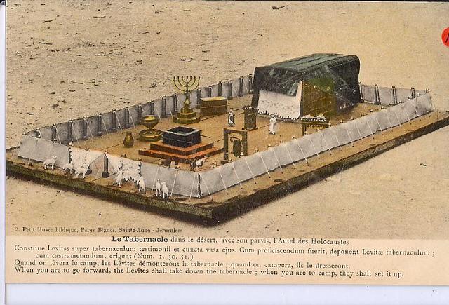 Biblical Jewish Tabernacle Jewish scan0295 - a photo on ...