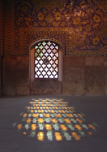 An examination of islamic art and architecture