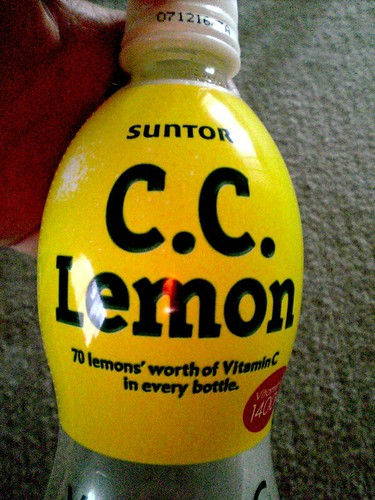 CC lemon