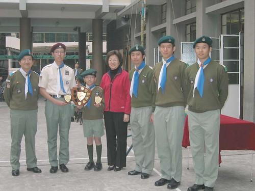 2003旅部金禧年旅慶閉幕儀式