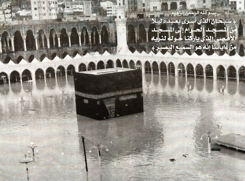 The Kaaba during an unsual flood by Icarus Kuwait