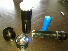 flashlight(1.0),