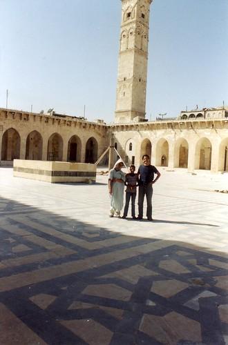 Gran Mesquita de Aleppo