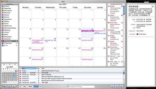 My iCal synced with Google Calendar