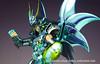 [Imagens]Shiryu God 5117722298_b1a2031fbc_t
