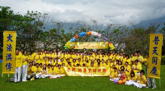 台湾花莲大法弟子庆祝世界法轮大法日(图), Panasonic DMC-FX580