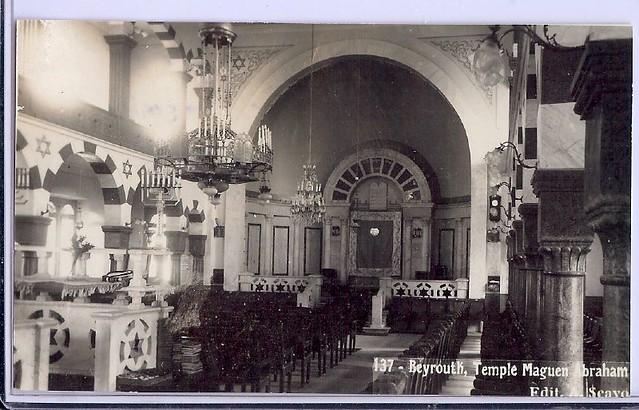 Beruit Lebanon Synagogue Jewish scan0592