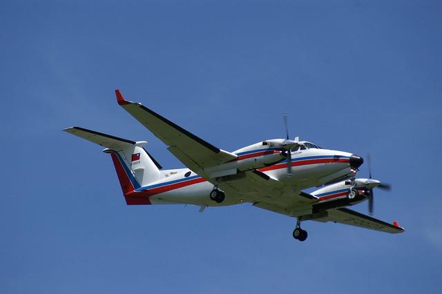中华民国国旗的飞机