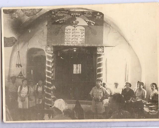 Pekiin Israel  City new picture : Pekiin Israel Ancient Synagogue Jewish scan1073 | Flickr Photo ...