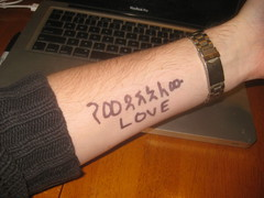 TWLOHA Day: Love in English & Amharic