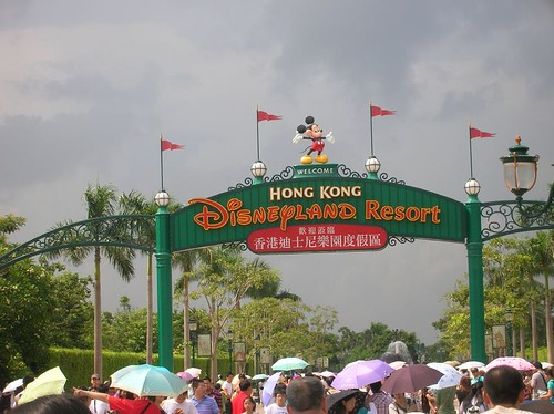 Hong Kong Disney Gate