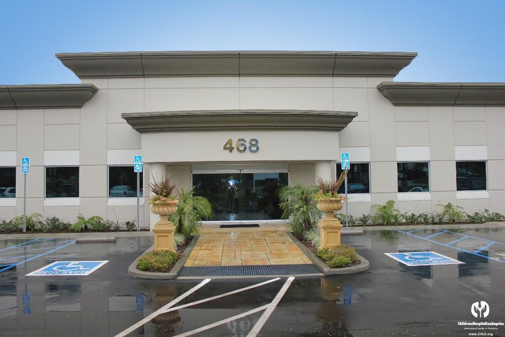 Children's Hospital Los Angeles Arcadia