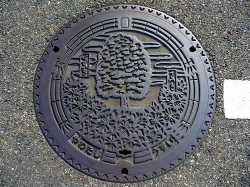Yawata, Kyoto manhole cover (京都府八幡市のマンホール)