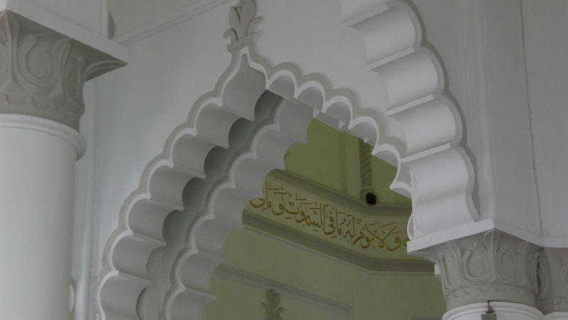 Gullfallegur arkitektúr